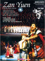 Chinese Style Musical Zan Yuen DVD