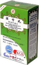 li zhong wan