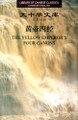 Yellow Emperor's Four Canons