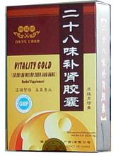 vitality gold