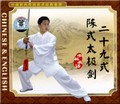 29 Form Chen Family Taiji Sword