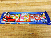 Riegelein Riegelein Chocolate Cars