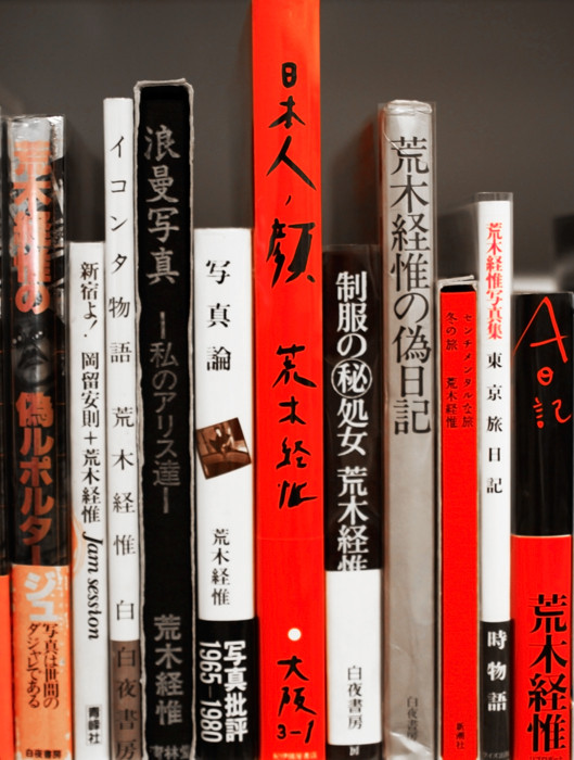 Cool view of rare Japanese Books