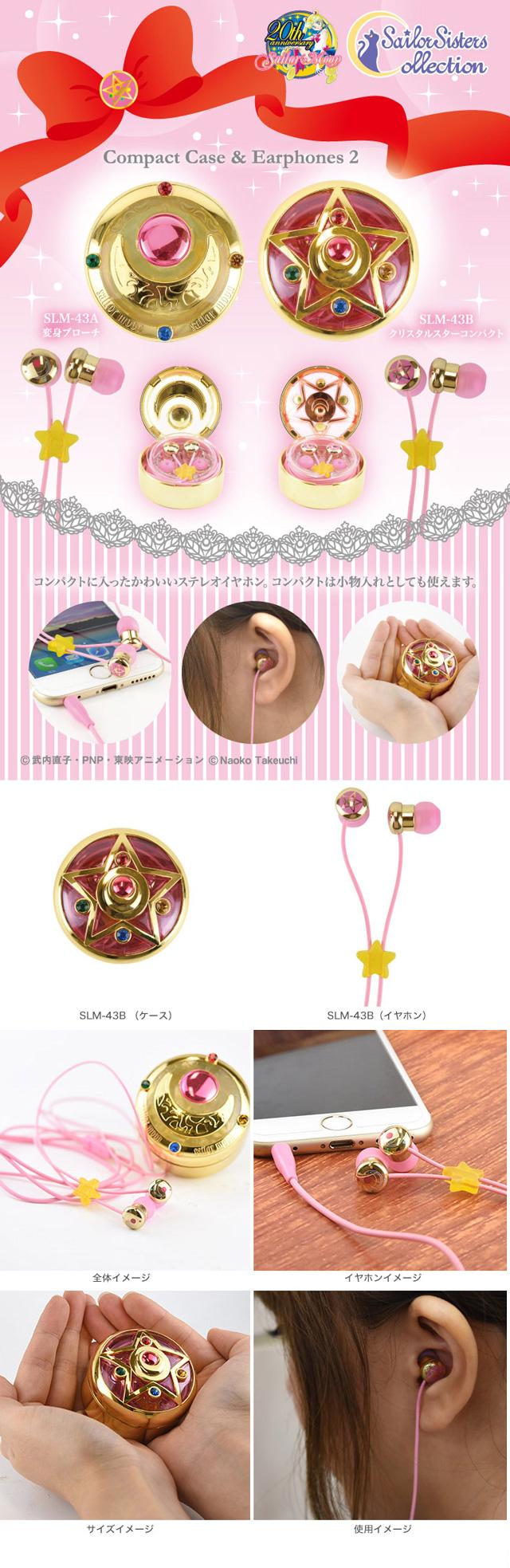 jp-ear-0013.jpg