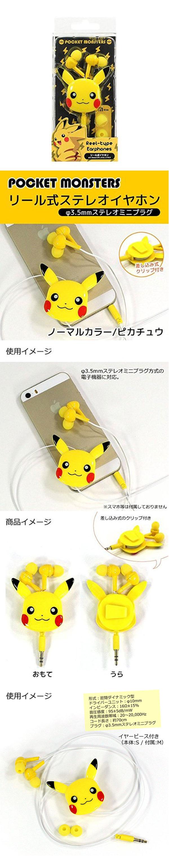 jp-ear-0014nn.jpg