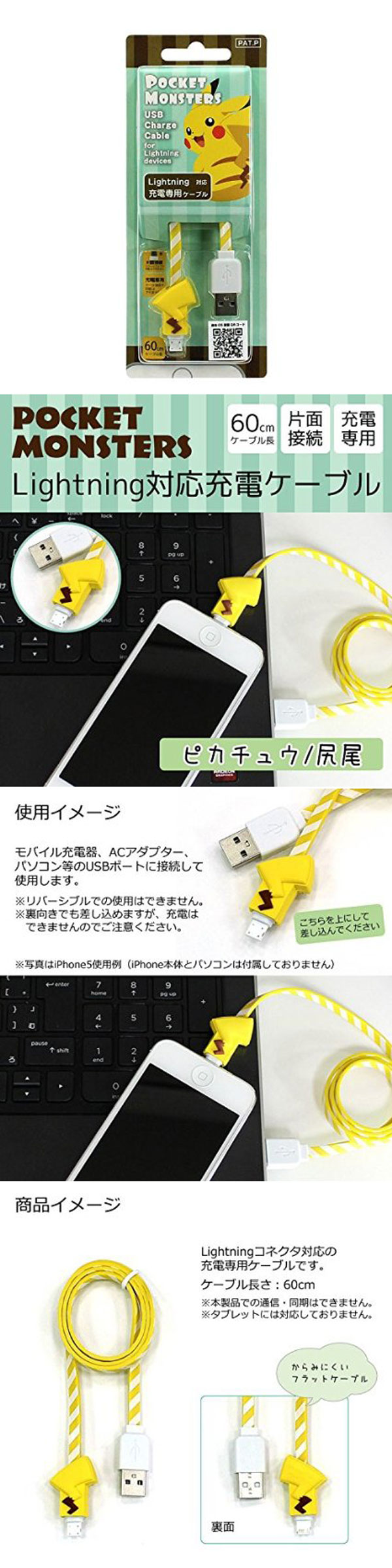 jp-ipo-0011.jpg