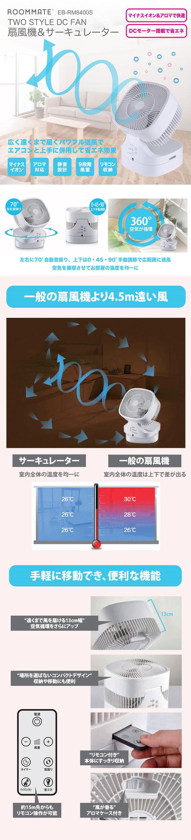 re-fan-0001c.jpg