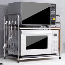 HW02082018C Stainless Steel Kitchen Rack