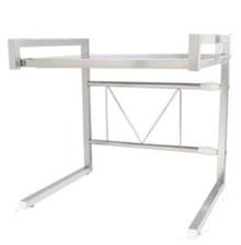 HW14082018B Stainless Steel Extendable Rack