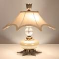 Pliquis Lamp