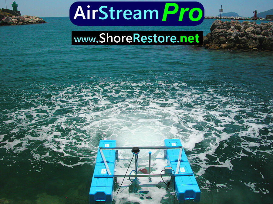 air-stream-pro-water-aerator-circulator-marinas-bay-channels-pond-reduce-muck-weed-solution-removal.jpg