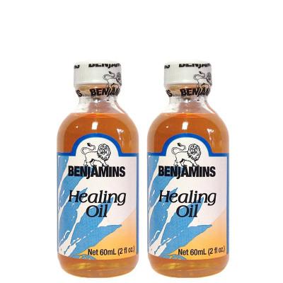 Benjamins Healing Oil 2oz (Pack of 2)