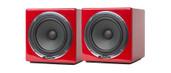 Avantone Active MixCubes Powered Mini Reference Monitors (Red) - Pair