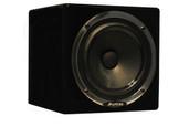 Avantone Mono-BLOK Active MixCube Single Self Powered Mix Cube Monitor (Black)