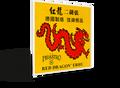 Pirastro Erhu Red Dragon D String -Steel Chrome