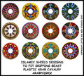 LBM-25 Arab (GB) for Plastic