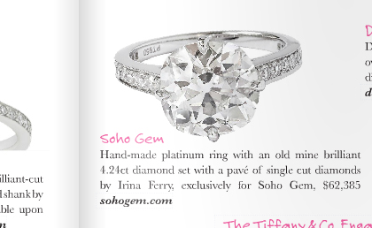 twirl new york engagement ring
