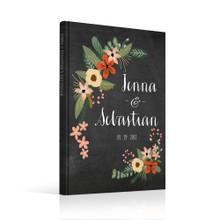 Guestbook - Botanical Garden 1 (gb0001)