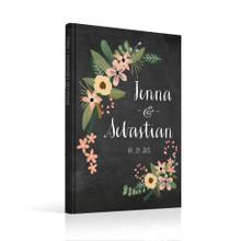 Guestbook - Botanical Garden 2 (gb0002)