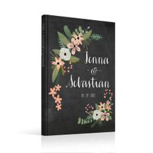 Guestbook - Botanical Garden 3 (gb0003)
