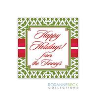 Star Burst Holiday Gift Sticker