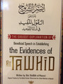 The Easiest Explanation Of Beneficial Speech In Establishing The Evidences Of  at-Tawhid -Written By Abu Abdillah al-Masna'i