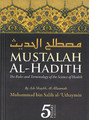 The Rules and Terminology of the Science of Hadith (Mustalah al-Hadith) by Shaykh Muhammad al-Uthaymin