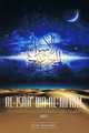 Al-Isra Wa Al-Miraj The Night Journey and Ascension of The Prophet - Shaykh Ahmad Shakir