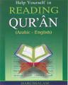 HELP YOURSELF IN READING THE QUR'AAN-Darussalam
