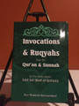 Invocations From The Qur'an and Sunnah (Ar-Ruqiya)-Pkt. Size / Hardback