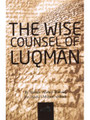 The Wise Counsel Of Luqman By Shaykh Abdul Muhsin al-Badr