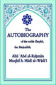 The Autobiography Of The Noble Shaykh, The Muhaddith, Abu Abdur Rahman Muqbil Bin Hadee al-Wadi'ee