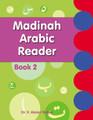 Madinah Arabic Reader Book 2- Author / Translator: Dr. V. Abdur Rahim