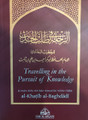 Travelling In The Pursuit Of Knowledge By Al-Khatib al-Baghdadi