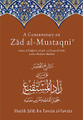 A Commentary on Zad al-Mustaqni' By Shaykh Saalih al-Fawzaan