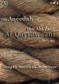 The Aqeedah of Ibn Abi Zaid al-Qayrawaani:By Shaykh Saalih as-Suhaimee[pt.1-4]