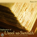 The Explanation Of Usool Us Sunnah [pt.1-20]-Abu Mujaahid Fareed Abdullah