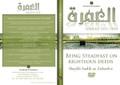 Being Steadfast on righteous deeds by Shaykh Saalih az-Zubaidee[Umrah 2010]