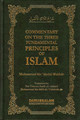 Commentary Of The Three Fundamental Principles Of Islam By Muhammad ibn Abdul Wahhaab