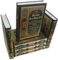 Sunan An-Nasa'i (6 Vol. Set)