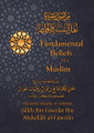 Fundamental Beliefs of a Muslim by Shaykh Salih al-Fawzan