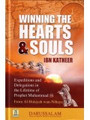 Winning The Hearts & Souls (Al Bidayah Wan Nihaya) By Ibn Kathir
