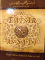 Tafsir As-Sa'di By Shaykh Abdur Ar-Rahman As-Sa'di