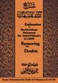 Explanation Of Removal Of Doubts (Sharh Kashfush Shubuhaat) By Shaykhul-Islaam Muhammad Ibn Abdul Wahhaab EXplained By Shaykh Muhammad al-Uthaymeen