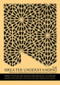 The Greater Understanding By Shaykh Saalih al-Fawzan