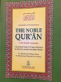 The Noble Qur'aan Translated by Dr.Muhsin Khan