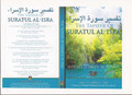 The Tafseer of Suratul Al-Isra by Shaykh Hassan al-Banna
