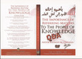 The importance of referring matters back to the people of knowledge/Q&A by  Abdur Rahman al-Omaisan