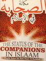 The Staus Of The Companions In Islaam by Shaykh Rabee' Al-Madkhali