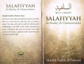 Salafiyyah(Its Reality & Characteristics) By Shaykh Saalih al-Fawzaan